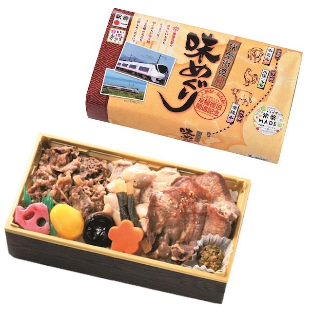 京王百貨店新宿店駅弁大会2