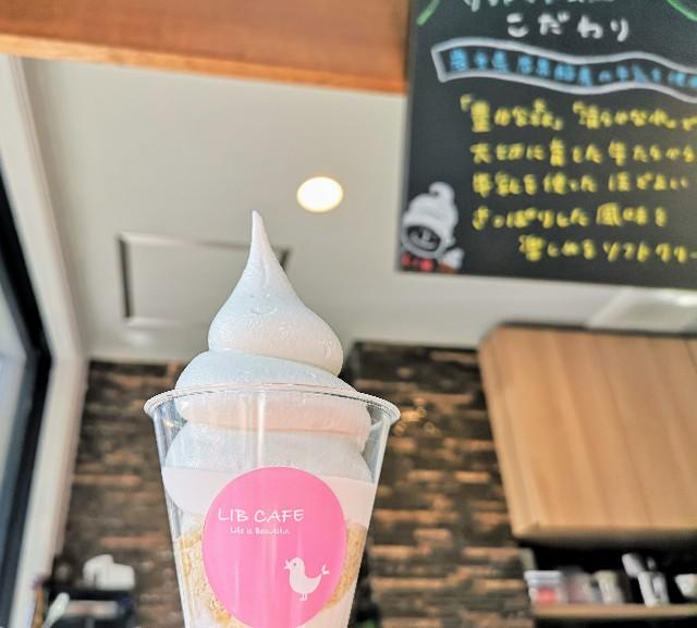 熊本県・下通り・熊本ソフトクリーム「LIB CAFE」看板とミルクパフェ