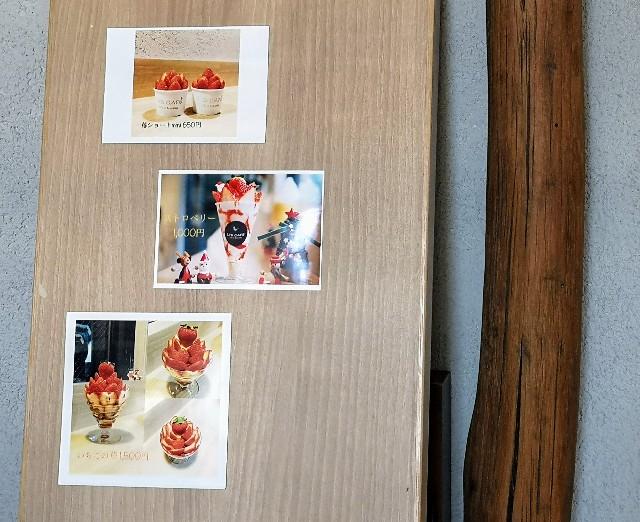 熊本県・下通り・熊本ソフトクリーム「LIB CAFE」季節限定パフェ