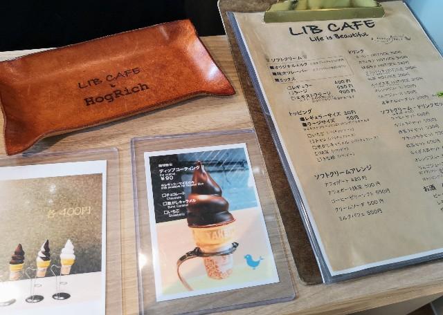 熊本県・下通り・熊本ソフトクリーム「LIB CAFE」メニュー