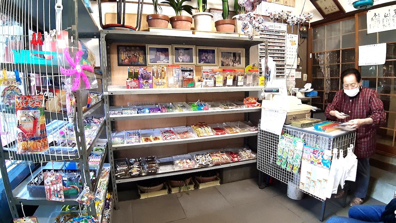 いながきの駄菓子屋探訪27山形県山形市はじめや1