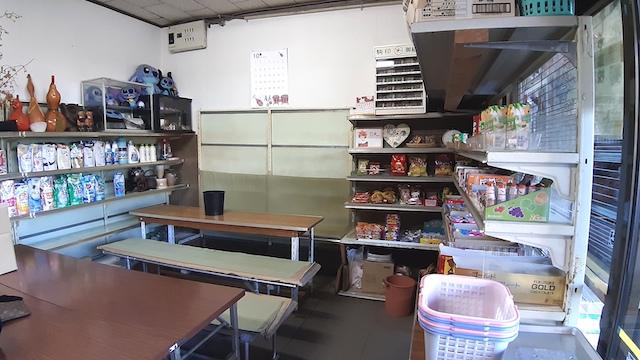 いながきの駄菓子屋探訪27山形県山形市はじめや3
