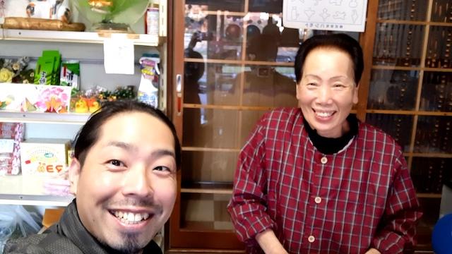 いながきの駄菓子屋探訪27山形県山形市はじめや6