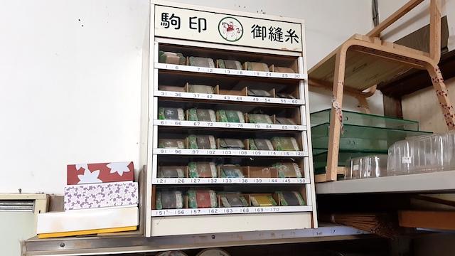 いながきの駄菓子屋探訪27山形県山形市はじめや8