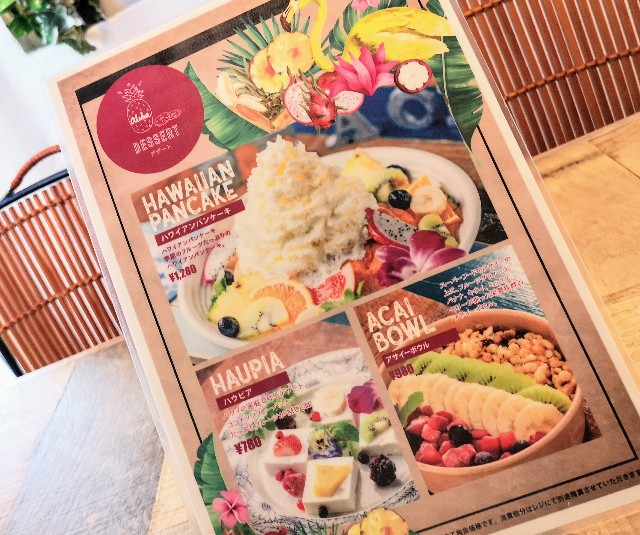 熊本県・熊本市ハワイアンカフェ「Aolani Parlor」スイーツメニュー