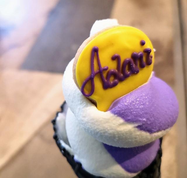 熊本県・熊本市ハワイアンカフェ「Aolani Parlor」ウベとミルクのミックスソフトクリーム