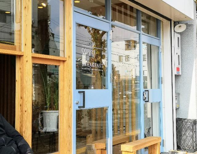 奈良県・奈良市カフェ「ANY B&B + COFFEE」外観