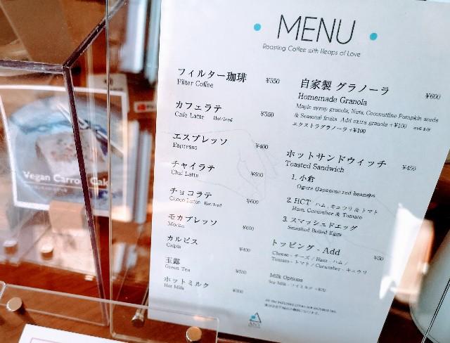 奈良県・奈良市カフェ「ANY B&B + COFFEE」メニュー