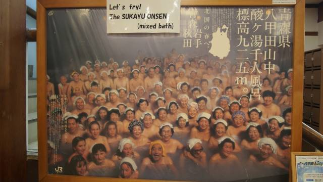 千人風呂ポスター