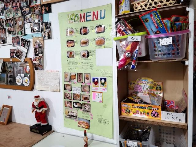 いながきの駄菓子屋探訪28千葉県船橋市リュウ君の店4