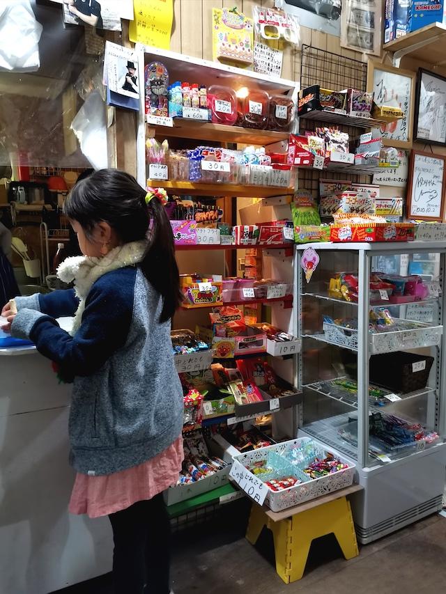 いながきの駄菓子屋探訪28千葉県船橋市リュウ君の店8