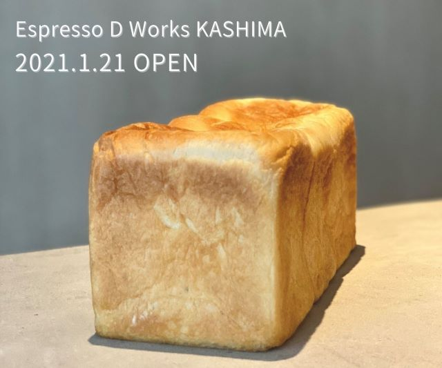 Espresso D Works3