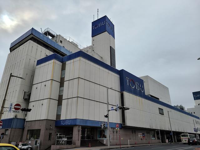 栃木県宇都宮市東武百貨店宇都宮店