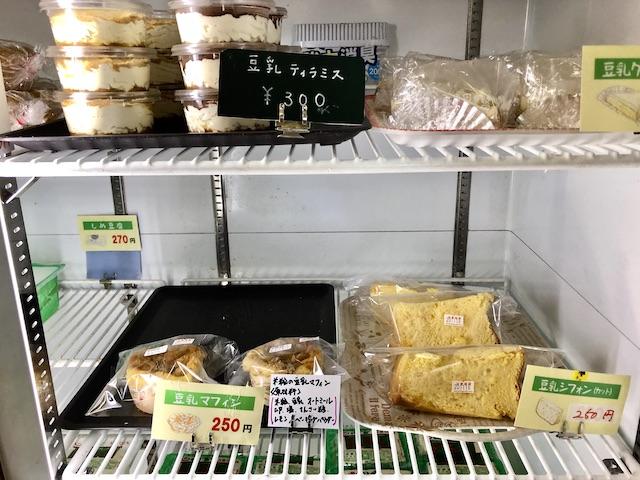 郷豆腐店 スイーツ お菓子