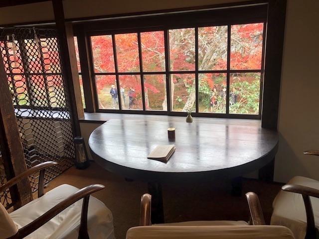 天井桟敷 紅葉