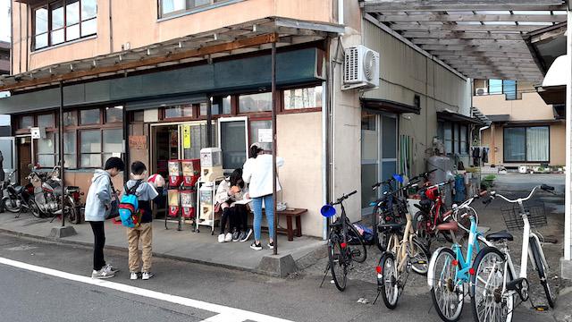 いながきの駄菓子屋探訪29宮城県仙台市五時良屋3
