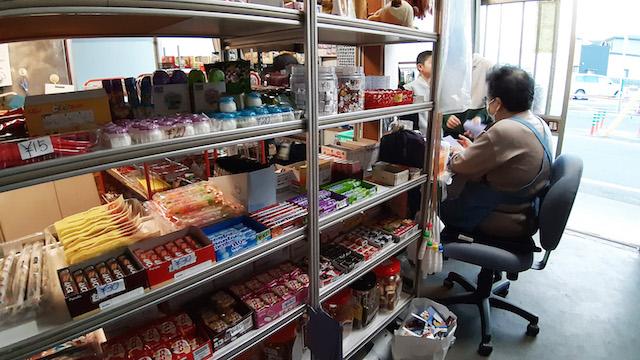 いながきの駄菓子屋探訪29宮城県仙台市五時良屋4
