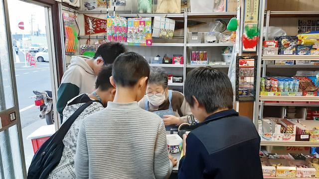 いながきの駄菓子屋探訪29宮城県仙台市五時良屋9