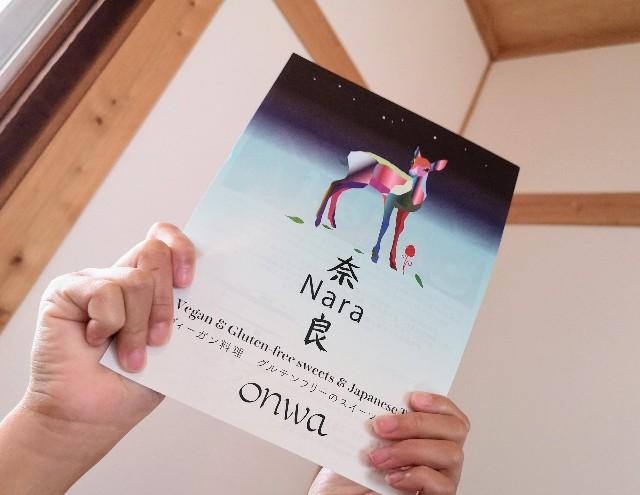 奈良の野菜たっぷりの料理と美しいタルトを楽しむ!ビーガン&グルテンフリーカフェ「onwa」【奈良駅】