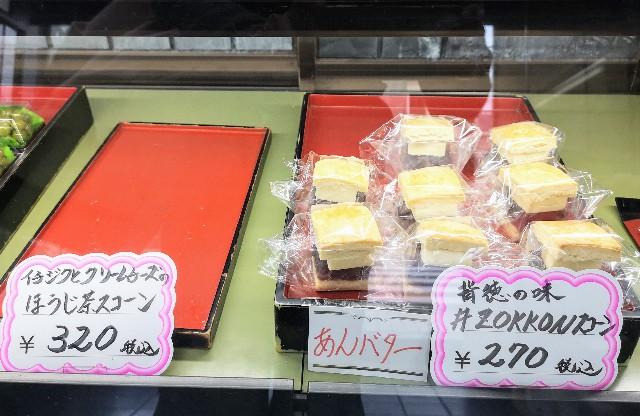 熊本県呉服町・老舗和菓子店「菓舗 松陽軒」ショーケースの#ZOKKONスコーン