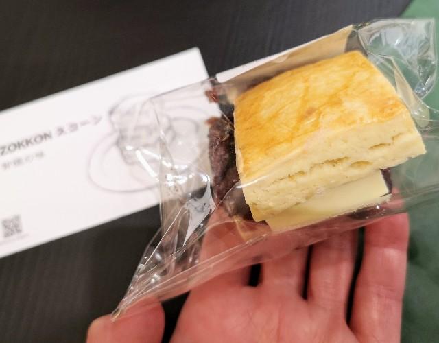 熊本県呉服町・老舗和菓子店「菓舗 松陽軒」#ZOKKONスコーン(あんバター)2