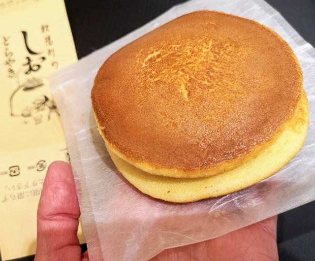 熊本県呉服町・老舗和菓子店「菓舗 松陽軒」しおどらやき