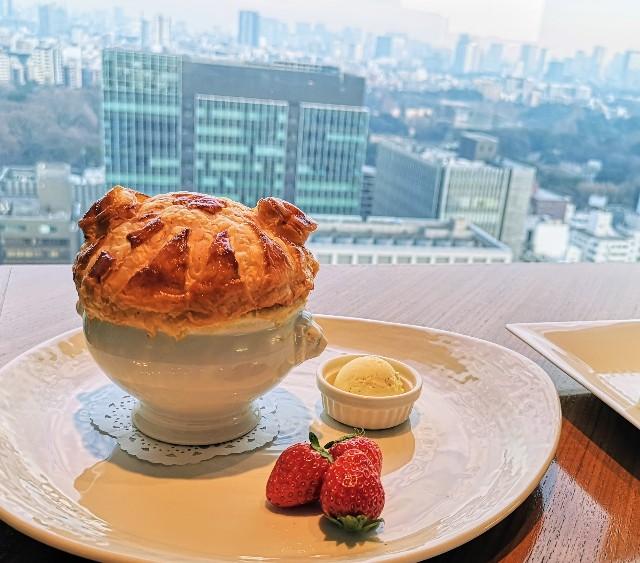東京都・新宿「小田急ホテルセンチュリーサザンタワー」ストロベリーフェア「苺のポットパイ バニラアイスクリームとともに」