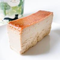 2日間しか販売されない「Mr. CHEESECAKE」のバレンタイン限定「Mr. CHEESECAKE Camel praliné citron」実食ルポ!