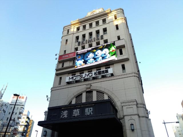 東京さんぽ浅草駅