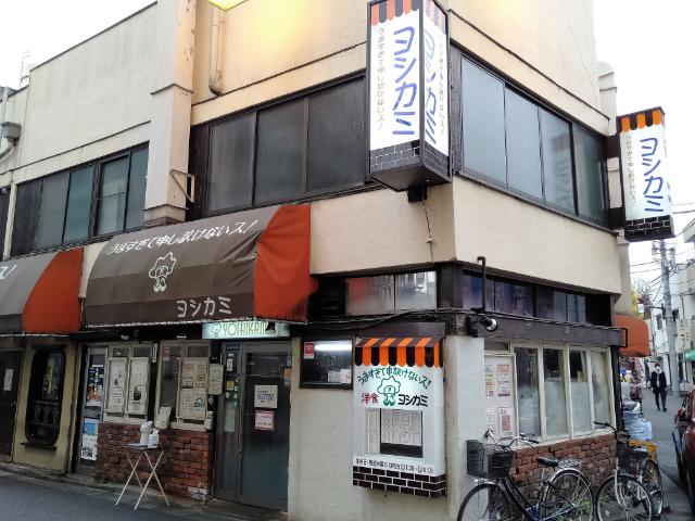 東京さんぽ浅草ヨシカミ