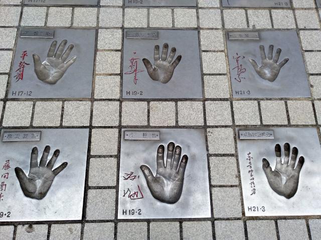 東京さんぽ浅草スターの広場2