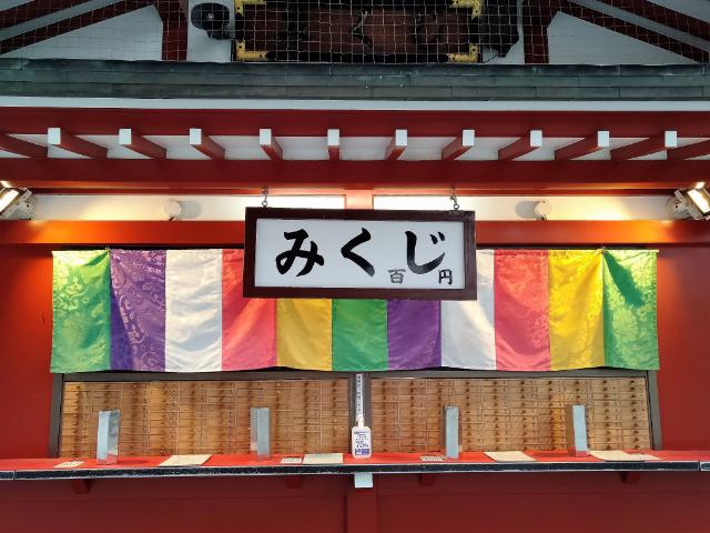 東京さんぽ浅草寺3