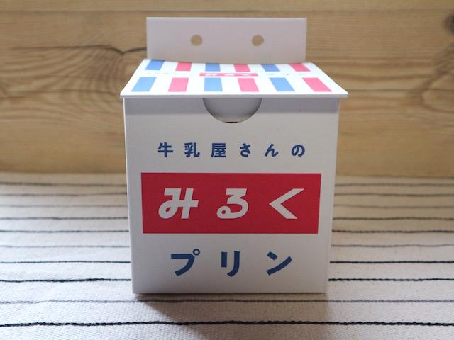ぷりん用化粧箱