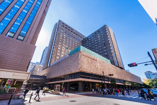東京都千代田区帝国ホテル