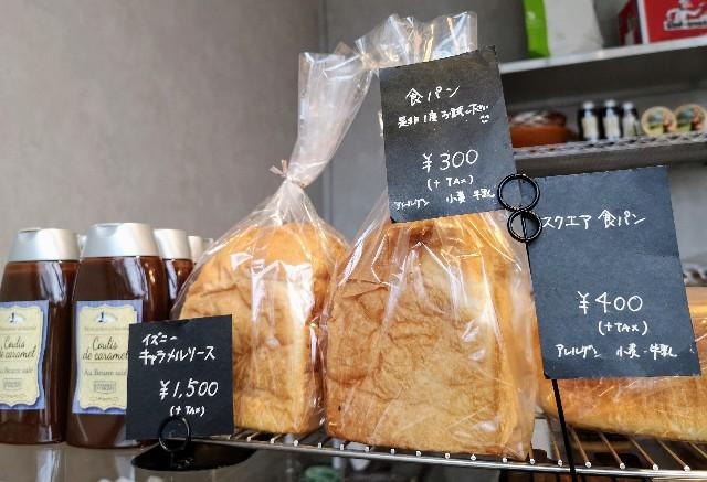 奈良県奈良市・ベーカリー「コンフェクション」食パン