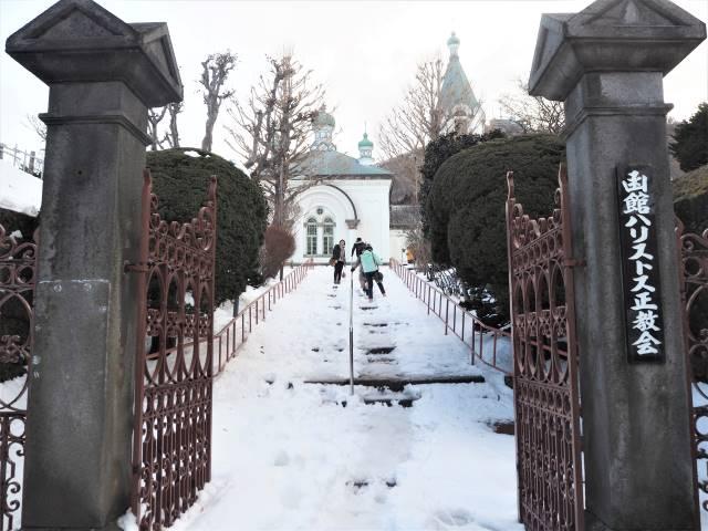 ハリストス正教会正門