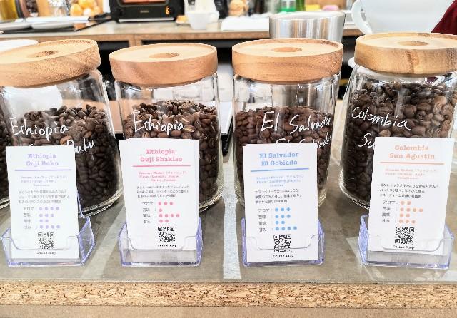 熊本県熊本市・ソーシャルデザインパークカフェ「OMOKEN PARK」コーヒー豆