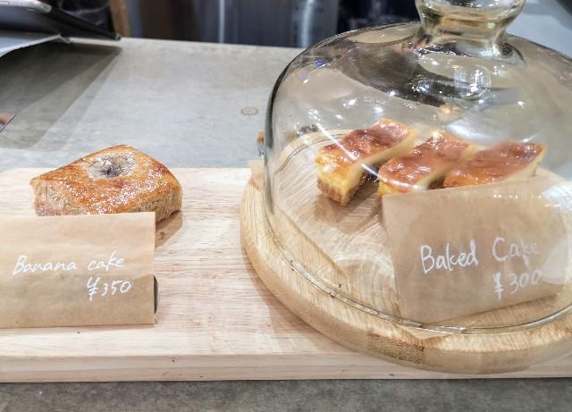 熊本県熊本市・ソーシャルデザインパークカフェ「OMOKEN PARK」スタッフさん思いつきメニュー季節のケーキ