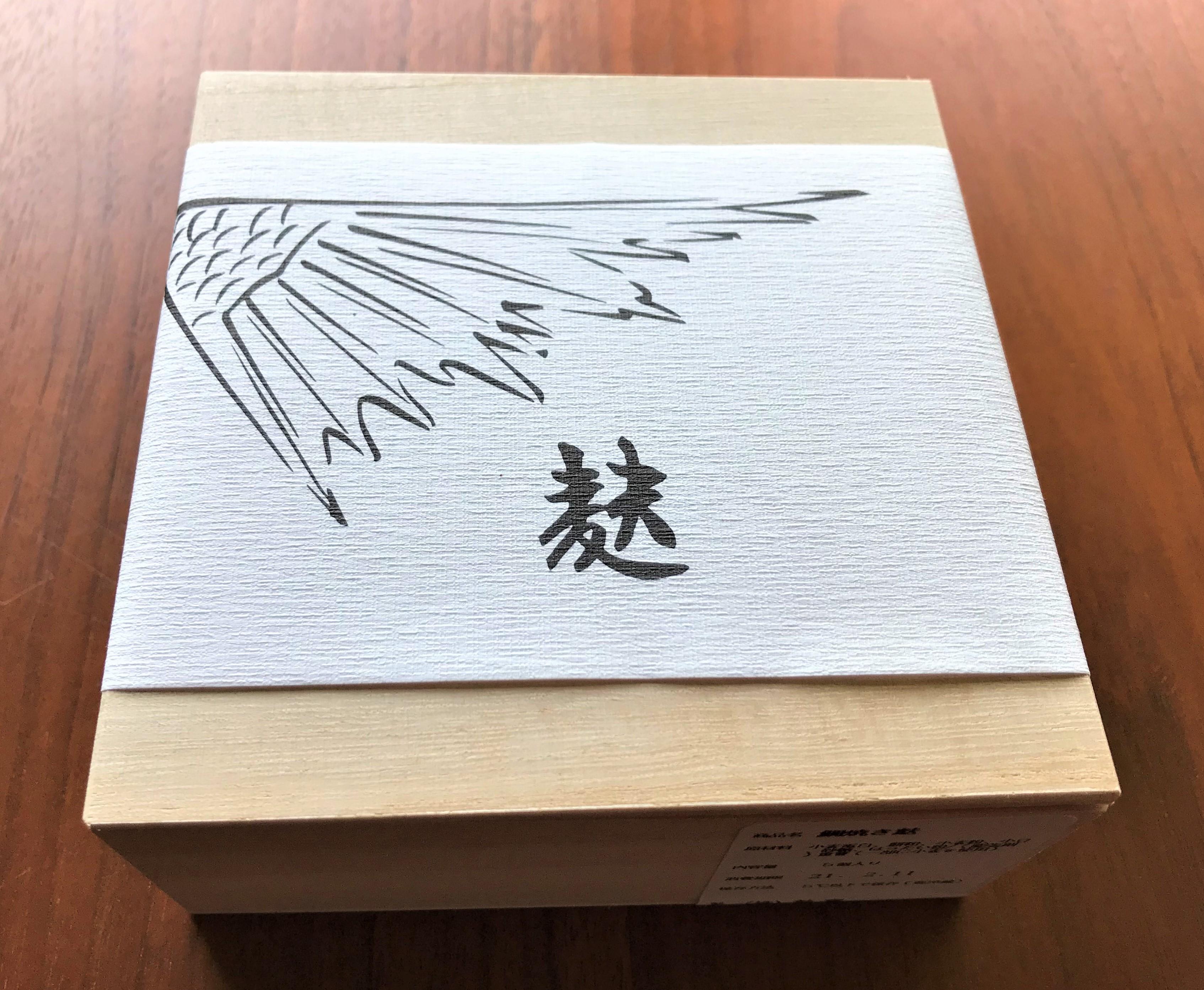 鯛焼き麩 箱入り
