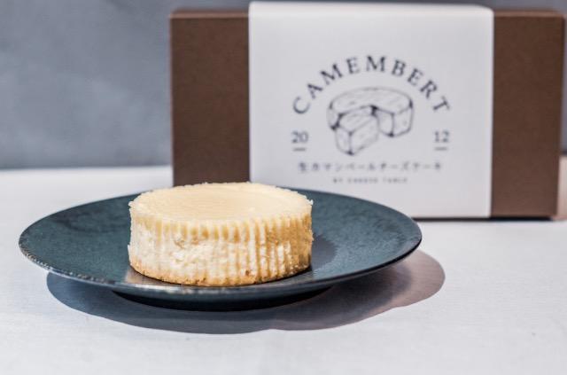 生カマンベールチーズケーキ