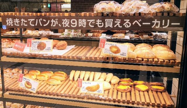 愛知県・名古屋駅ベーカリー「カスカード ゲートウォーク店」陳列のパン