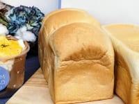 東京都恵比寿・スチーム⽣⾷パン専⾨店「STEAM BREAD EBISU」焼いておいしいトースト#スチパン