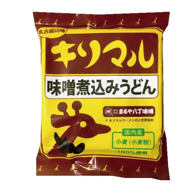 キリマル味噌煮込みうどん1食詰.