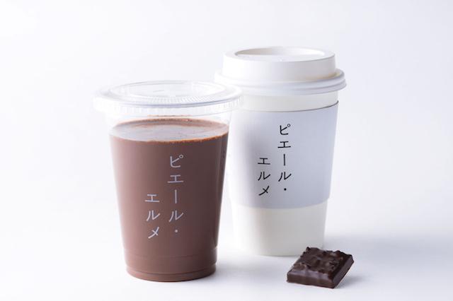 チョコノミ ミルク