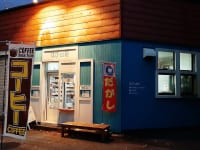いながきの駄菓子屋探訪33宮城県仙台市はぴcafe