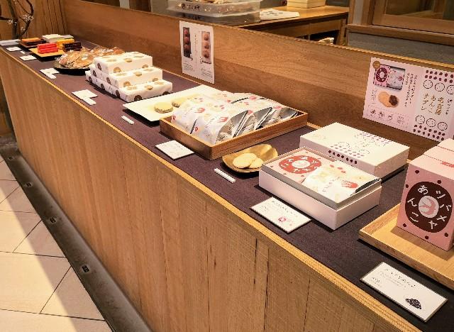 愛知県名古屋市・和菓子屋「ツバメヤ 大名古屋ビルヂング店」商品