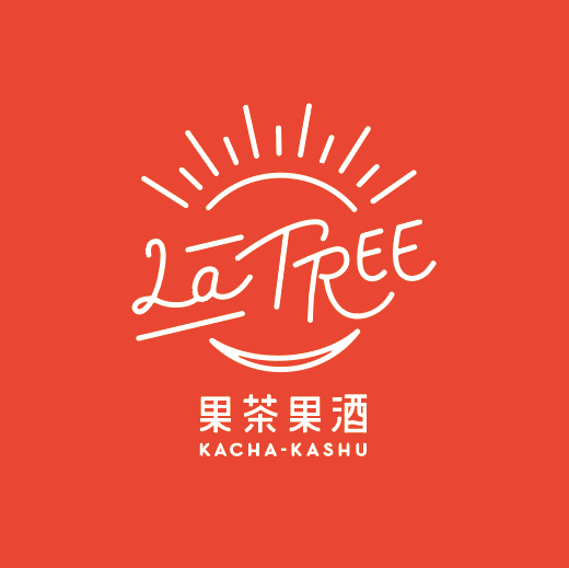 LaTREE果茶果酒ロゴ
