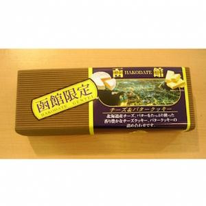 函館チーズ&バタークッキー