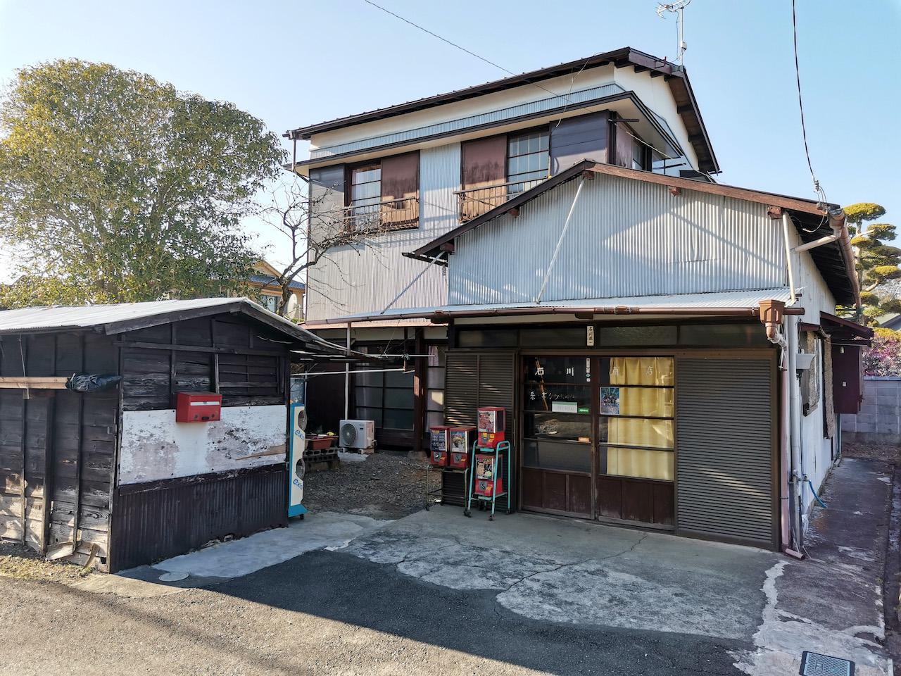 いながきの駄菓子屋探訪34静岡県沼津市石川商店