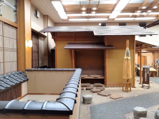 横谷温泉旅館エントランス2